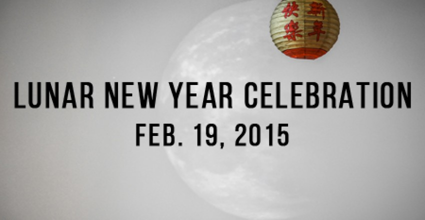 Call for Collaborators: Lunar New Year Celebration 2015