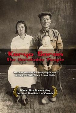 Koryo Saryam