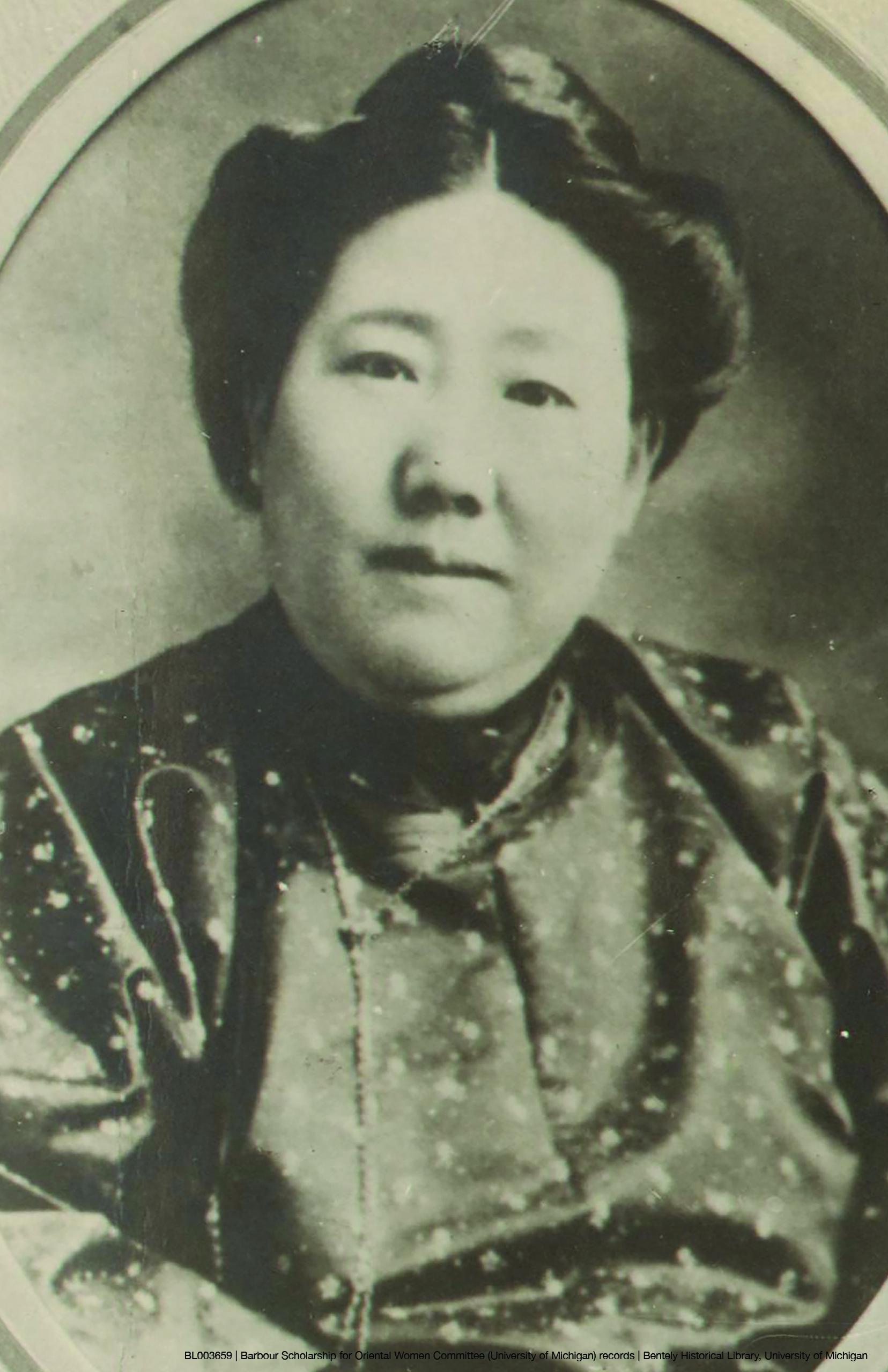 Photo of Dr. Ida Kahn
